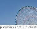 ferris wheel, amusement, amusement park 35699436