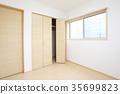 신축 주택 2 층 양실 35699823
