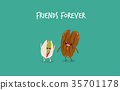 Vegan protein 35701178