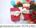 聖誕節禮物 聖誕禮物 聖誕時節 35701481