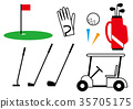 高爾夫 高爾夫用品 矢量 35705175