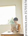 카페 태블릿 여성 35705978