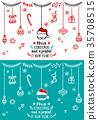 Christmas vector design elements 35708515