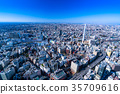 City View, cityscape, city 35709616