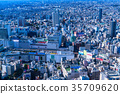 City View, cityscape, city 35709620
