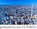 City View, cityscape, city 35709632