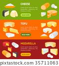 cheese, food, vector 35711063