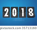 2018, calendar, vector 35713160