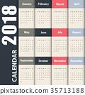 2018, calendar, calender 35713188