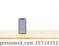 智能手機 35714352
