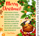 Christmas holiday poster with New Year dessert 35714364