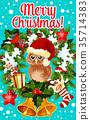 圣诞节 圣诞 耶诞 35714383