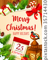 christmas, greeting, vector 35714430