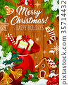christmas, greeting, vector 35714432
