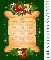 2018, calendar, christmas 35714441