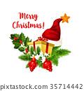 christmas gift xmas 35714442