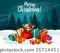 christmas, gift, present 35714451