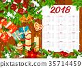 calendar, christmas, vector 35714459