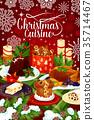 Christmas cuisine winter holiday dinner banner 35714467