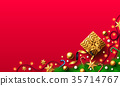 Christmas and New Years Red Background 35714767