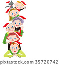 Christmas Goodies Three Generation Family at Christmas 35720742