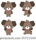 강아지 푸들 강아지 장난감 (브라운) 35721540