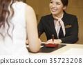 酒店 旅館 賓館 35723208