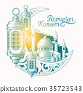illustration for Ramadan Kareem with sketch of 35723543