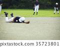 เกมฝึกเบสบอลโชเนนป้องกัน 35723801