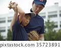 青少年棒球 男 男性 35723891