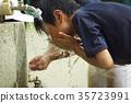 Boy baseball break water boy washing face 35723991