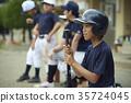 青少年棒球 小學生 少年棒球聯合會 35724045