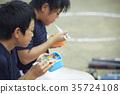 กล่องอาหารกลางวันเบสบอลโชนัน 35724108