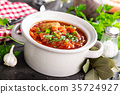 Borscht, beetroot vegetable soup 35724927