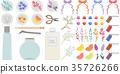 식물 표본 상자의 일러스트 소재 세트 35726266