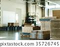 종이, 자재, 물류 센터 35726745