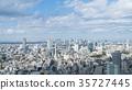 구름, 도쿄, 동경 35727445