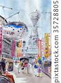 츠텐 카쿠 오사카 관광 신세계 35728805