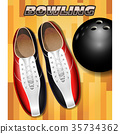 shoe bowling ball 35734362