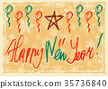 Happy New Year greeting card 35736840