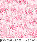 Seamless Background with Gift Boxes 35737329