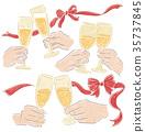 蝴蝶結 緞帶 香檳 35737845