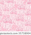 Seamless Background with Gift Boxes 35738904
