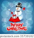 snowman, christmas, magic 35739102