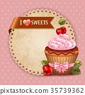 cupcake, cake, dessert 35739362