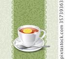 Tea time 35739363