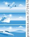 火車 船 飛機 35739370