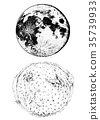 planets in solar system. moon and the sun 35739933