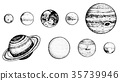 planets in solar system. moon and the sun, mercury 35739946