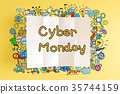 Cyber Monday text with colorful illustrations 35744159
